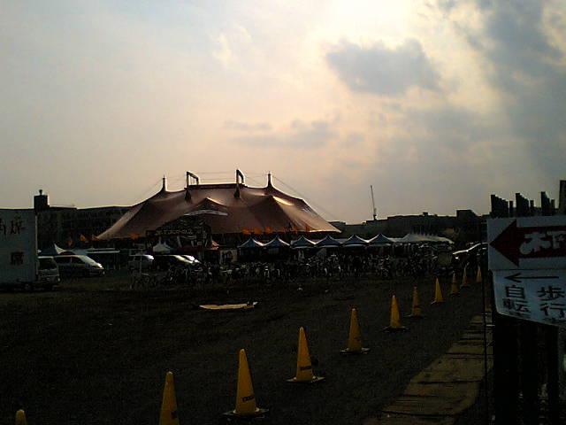 20080404kinoshita_circus.jpg